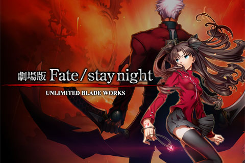 Fate Stay on Fate   Stay Night   Unlimited Blade Works